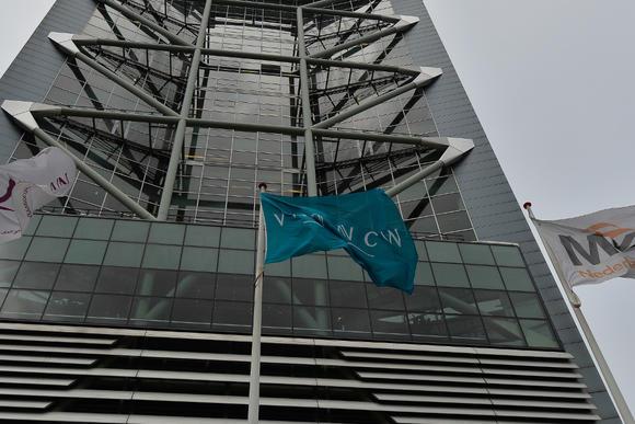 Nieuwe werkorganisatie VNO-NCW en MKB-Nederland van start