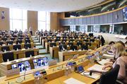 Interne marktcommissie in het Europees Parlement