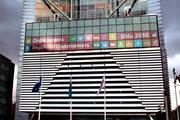 Corona tast inzet bedrijven voor SDG's niet aan, maar er is meer nodig